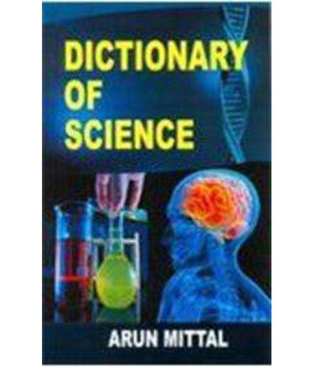 Science dictionary online free download