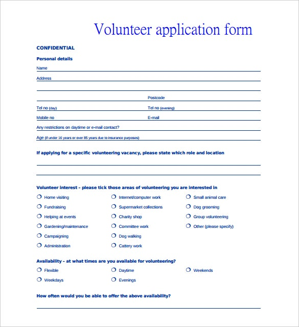Cpwd guest house application form